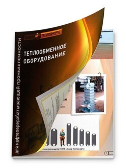 Нефтепереробна промисловість: технологічні процеси